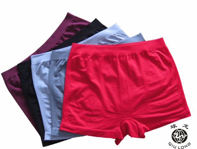 竹纤维男平角裤2