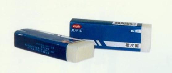 橡皮擦EG-016