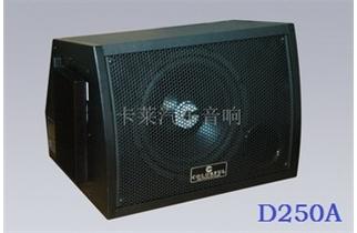 卡莱低音单体音响D250A10寸有源超低音