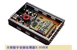 卡莱数字音频处理器X-0VER 4X6