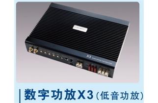 卡莱X3数字功放1200W