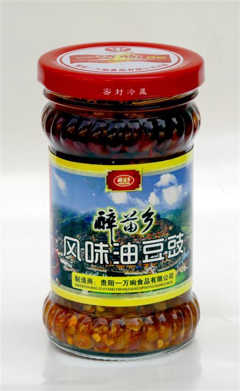 貴州風味油豆豉-醉苗鄉風味油豆豉