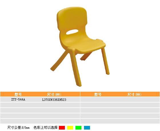 儿童家具(20)