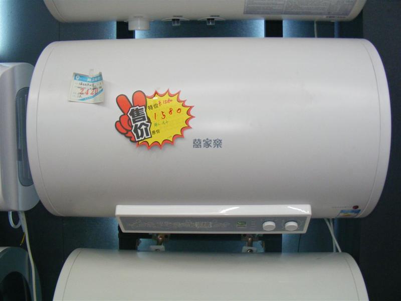 D08-HG3F