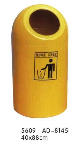 玻璃钢垃圾桶-5609AD-8145