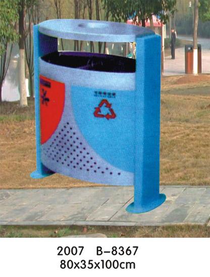 冲孔垃圾桶-2007B-8367