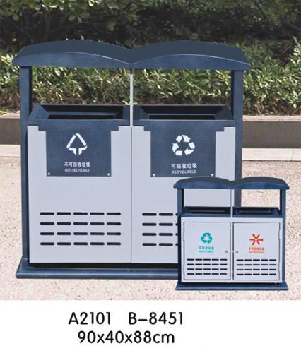 冲孔垃圾桶-A2101-B-8451