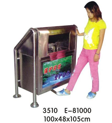 垃圾屋-3510E-81000