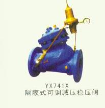 YX741X隔膜式可調減壓穩壓閥