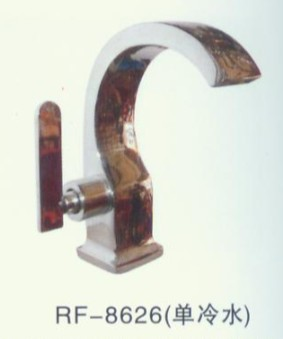 RF-8626(單冷水)