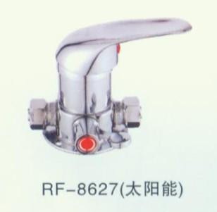 RF-8627(太阳能)