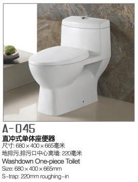 A-045