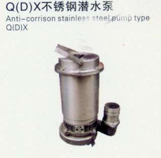 Q(D)X不锈钢潜水泵