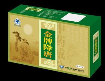 包裝盒004
