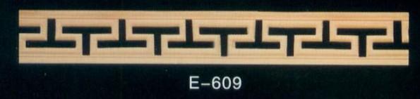 E-609