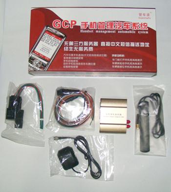 GCP手机管理器