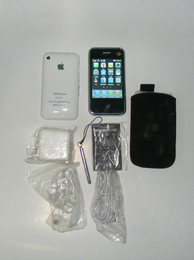 多功能手机(双模双待)