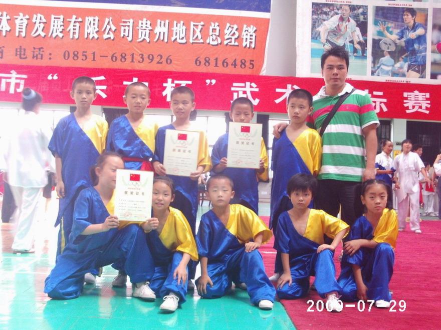 09年武术比赛
