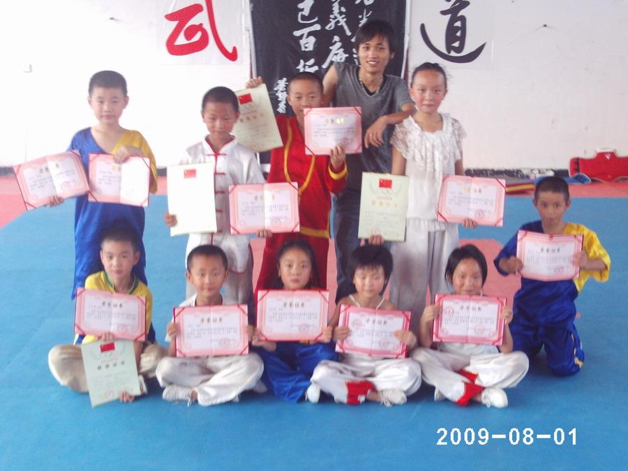 武术比赛获奖学员