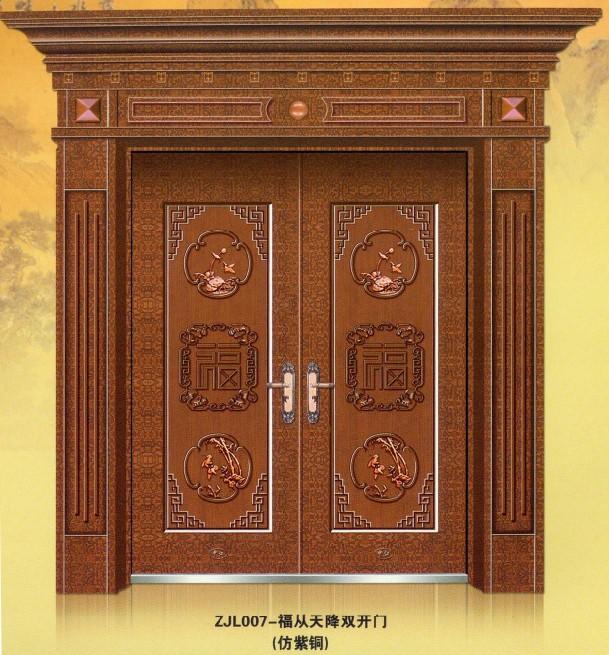ZJL007-福从天降双开门