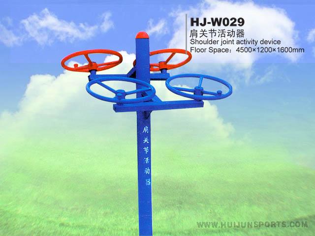 [HJ-W029肩关节活动器]