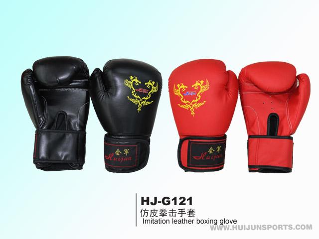 [HJ-G121仿皮拳击手套]