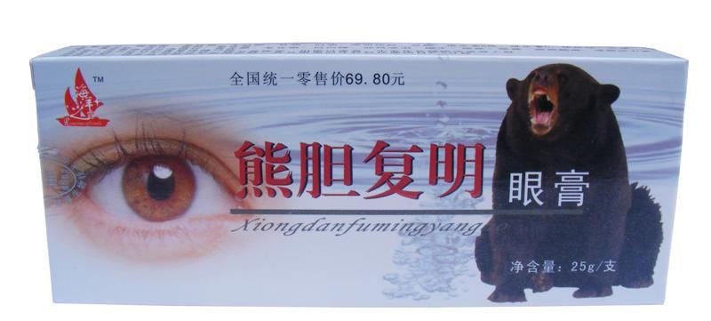 熊胆复明眼膏