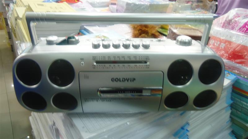 录音机002