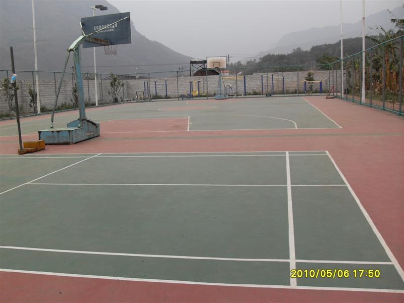 六盘水北盘江公司塑胶篮球场羽毛球场