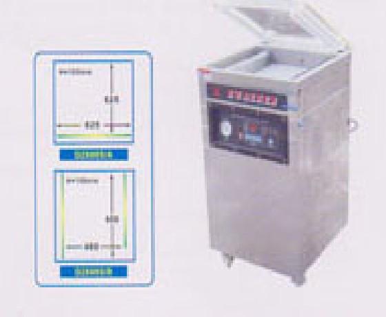 DZ系列真空包装机