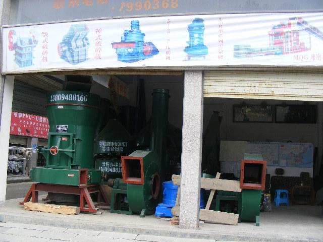 中州机械西南办事处