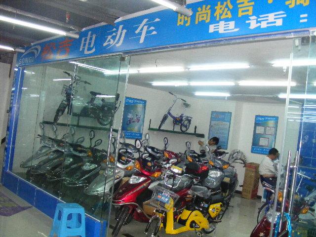 深圳市松吉电动自行车有限公司贵州总代理
