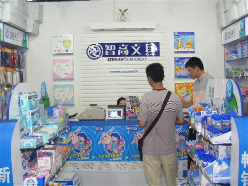 广州市凯嘉文具有限公司(贵阳分公司)