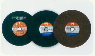 SZ-001 增强树脂薄片砂轮