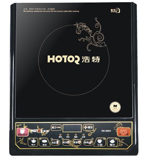 电磁炉(hc-20s1)_供应产品_贵阳浩特电器销售部