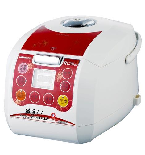 微电脑方煲(红色上盖)