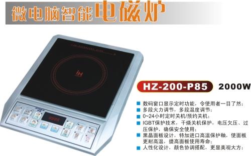 p85电磁炉_供应产品_贵阳浩特电器销售部