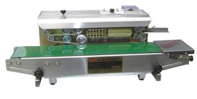 CBS900W卧式封口机