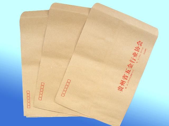 信封纸袋折纸大全图解