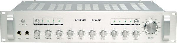 多功能合并机P2100k