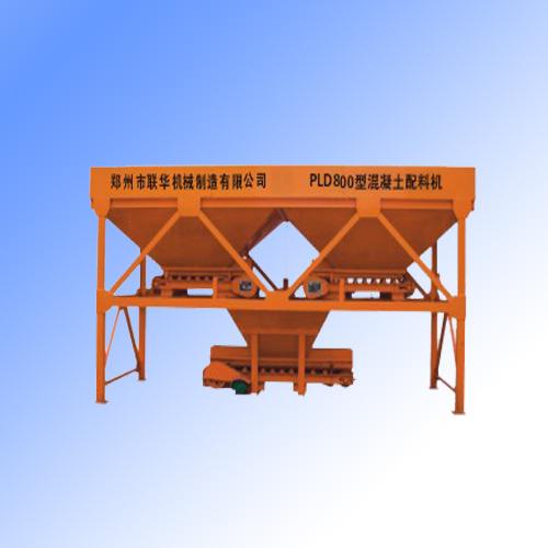 PLD800/1200型混凝土配料机