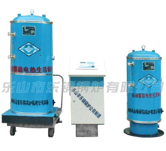 DRC常压电热开(热)水锅炉