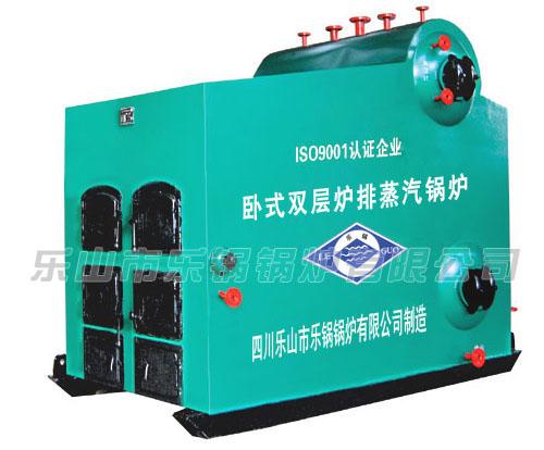 卧式双锅筒固定炉排蒸汽锅炉SHC1.0-0.8-AⅡ