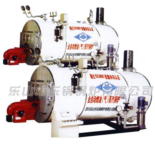 WNS型(燃油燃气蒸汽锅炉)及(燃油燃气承压热水锅炉)