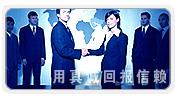 贵州三益物流有限公司